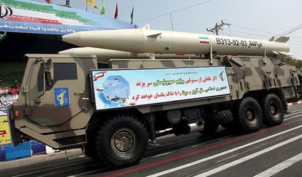 Iran unveils the Zulfiqar ballistic missile that reportedly is not detectable by radar
