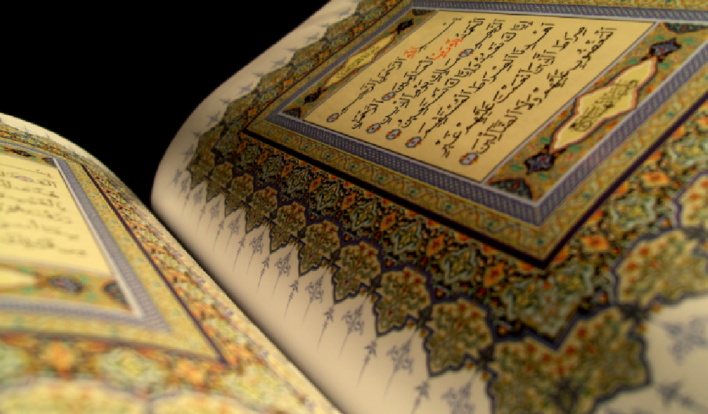 The Quran. (Photo: Wikimedia Commons)