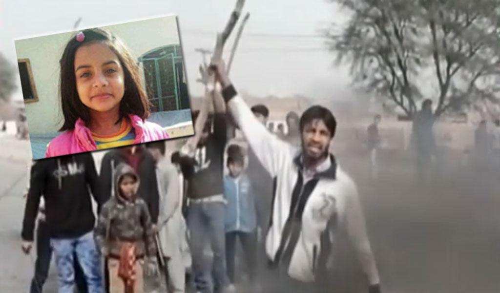 Riots have erupted over the rape and murder of 8-year-old Zainab Ansara (inset)