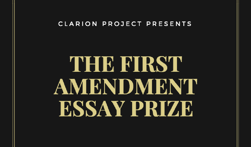 amendment essay contest About the 2019 law day theme free speech, free press, free society  in the united states and around the world, freedom of speech and the press are among the most important foundations for a free society.