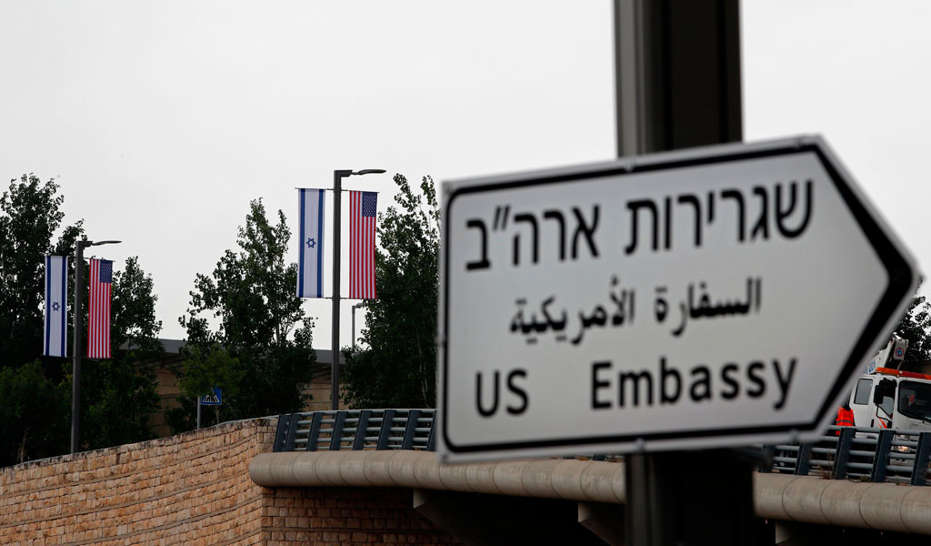 A new road sign indicating the way to the new US embassy in Jerusalem (Photo: THOMAS COEX/AFP/Getty Images)