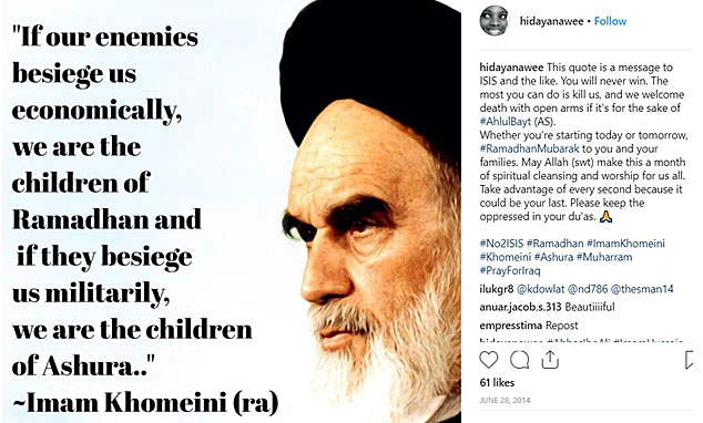 Hidaya Nawee's post quoting Iranian regime founder Ayatollah Khomeini (Photo: social media)