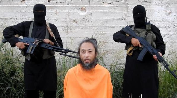 ISIS hostage Japanese journalist Jumpei Yasuda (Photo: ISIS)