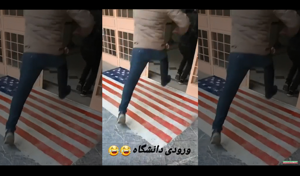 An Iranian student jumps over the American flag to avoid stepping on it and desecrating it (Photo: video screenshot)