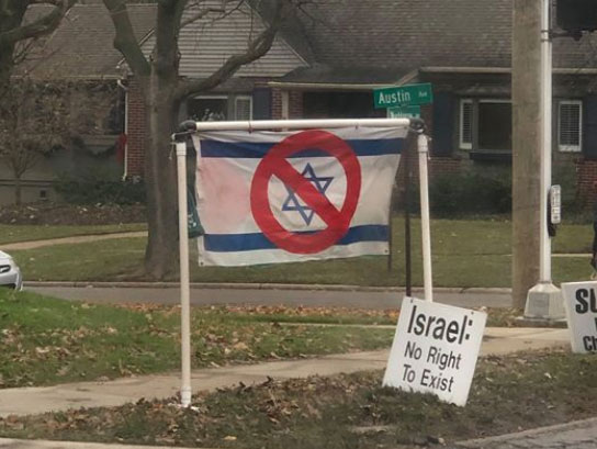 Anti-Semitic protest outside the Beth Shalom synagogue in Ann Arbor, Michigan on