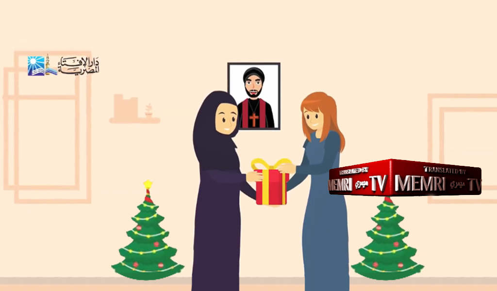 Merry Christmas Christian.Egypt Urges Wish Christians Merry Christmas Clarion Project