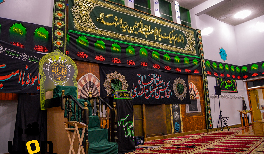 Al-Zahraa Islamic Center (Photo: Lion Multimedia Production / Flickr - https://creativecommons.org/licenses/by/2.0/)