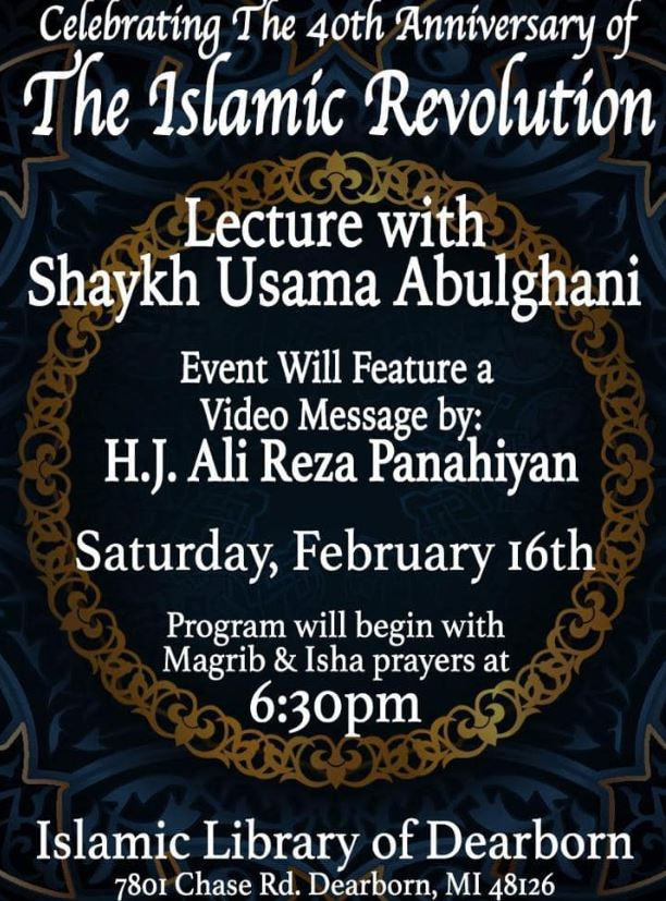 Islamic Library of Dearborn invites the public to a lecture with Hamas-educated Usama Abulghani.