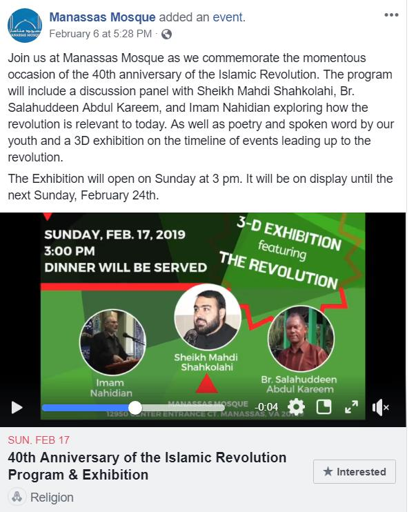 Manassas Mosque advertises an event marking 40 years since the Iranian revolution.
