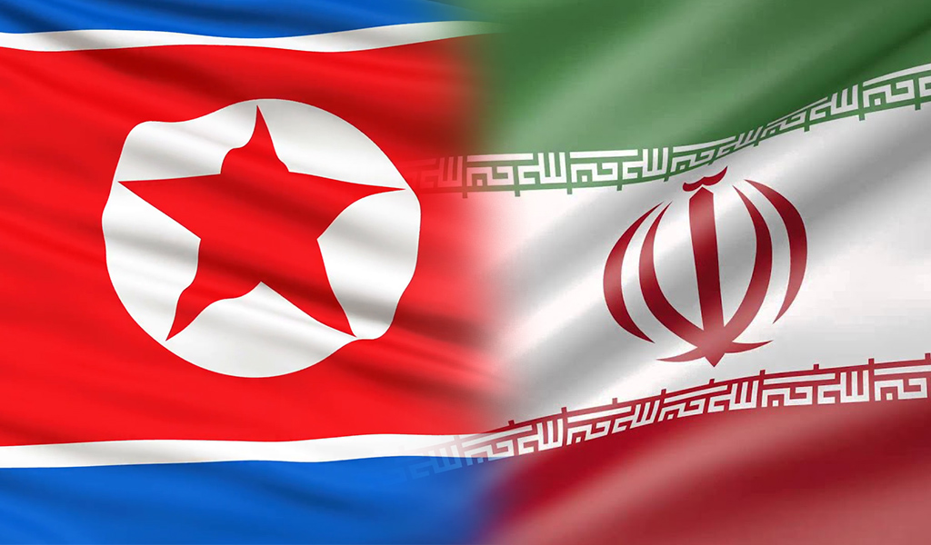 The flags of North Korea and Iran
