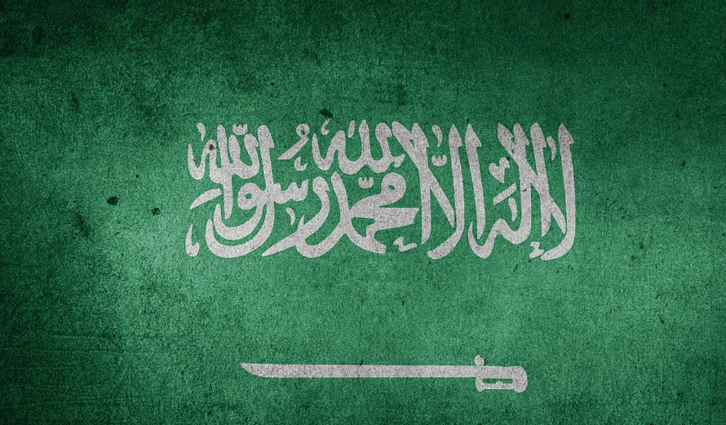 The sword is a telling symbol on Saudi Arabia's flag (Photo: Pixabay)