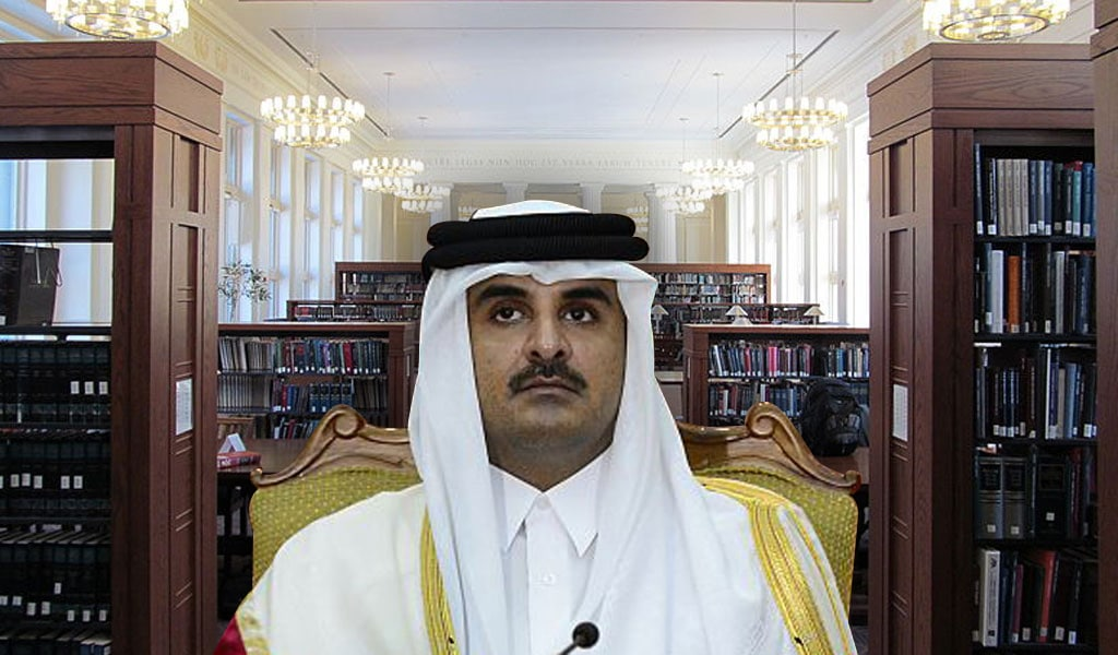 Qatar Emir Sheikh Tamim bin Hamad Al-Thani/Harvard Librar( Inset photo: LAKRUWAN WANNIARACHCHI/AFP/Getty Images; Background: Wikimedia Commons/John Phelan)