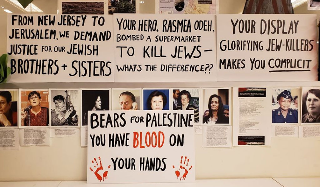 Posters protest the Bears for Palestine display which glorifies Palestinian terrorists (Photo: Milton Zerman/Facebook post)