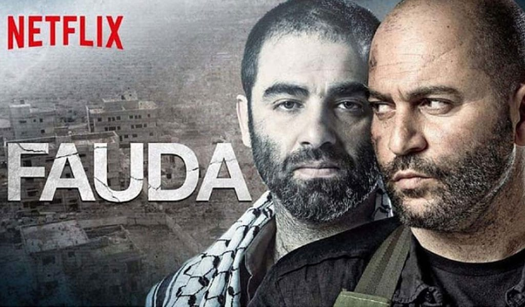 Promo materials for Fauda (Photo: Wikipedia Commons)