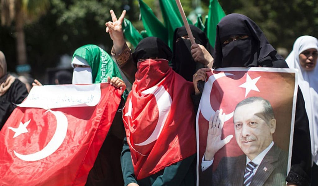 Palestinian supporters of the terror group Hamas in Gaza City demonstrate in support of Turkey's President Erdogan (Photo: MAHMUD HAMS/AFP via Getty Images)