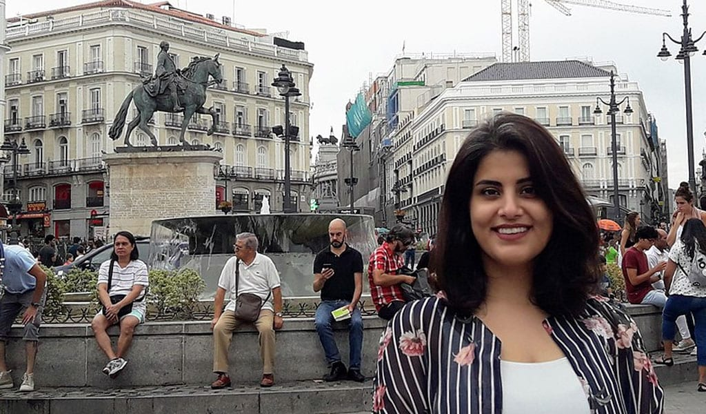 Saudi women's rights activist Loujain al-Hathloul (Photo: Wikimedia Commons/Emna Mizouni)